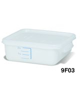 View: 9F04 Space Saving Square Container Pack of 12
